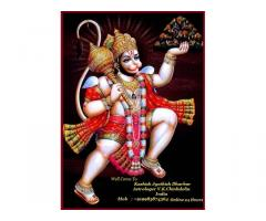 +91-9983874364 Husband Wife Love Problem Solution Baba Ji Delhi